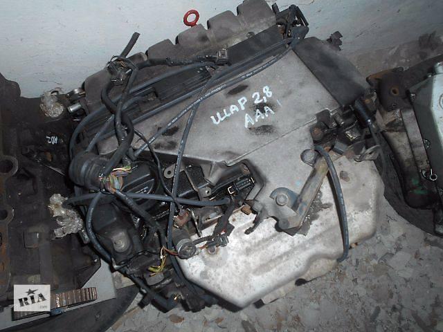 бу Двигатель для Volkswagen Sharan 2.8i, 1999, AAA в Львове