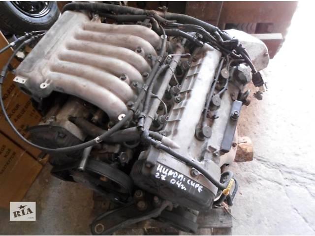 продам Двигатель Hyundai Coupe 02-07 2,7L бу в Днепре (Днепропетровске)