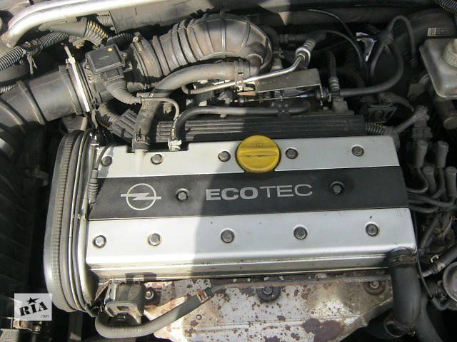 Двигатель Мотор Вектра Астра Омега Б Vectra Omega B x20xev- объявление о продаже  в Нововолынске