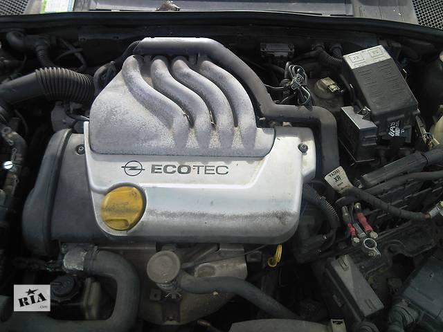 купить бу Двигатель Opel Vectra B 1.6 и -- 2.5 и. ДЕШЕВО!!!! в Ужгороде