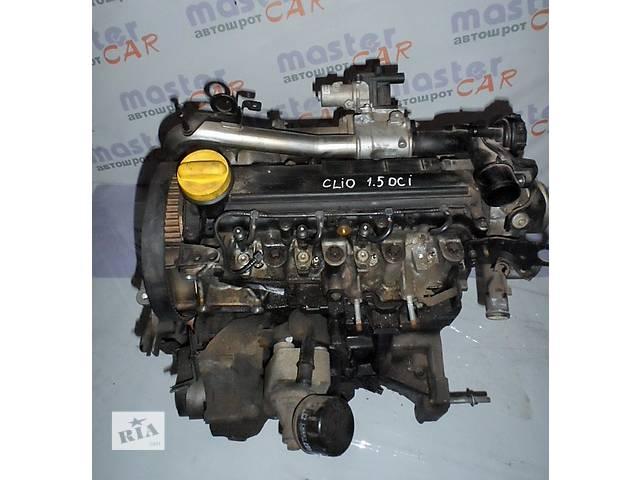 Двигатель Renault Clio Рено Клио 1,5 DCI 2007.- объявление о продаже  в Ровно