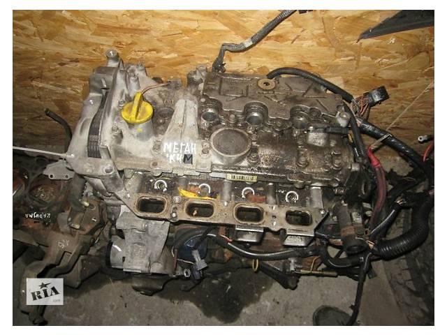 бу Двигатель Renault Megane 1.6 в Ужгороде