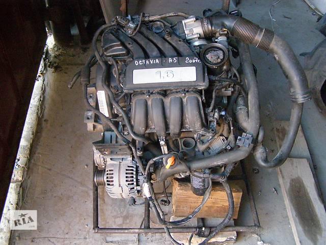 Двигатель Skoda Octavia A5 1.6i 2007- объявление о продаже  в Новой Каховке