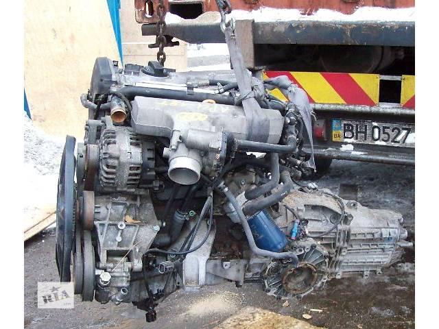продам Двигатель Audi A6,VWagen 1999 год, 1.8турбо бензин, мех.APU бу в Киеве