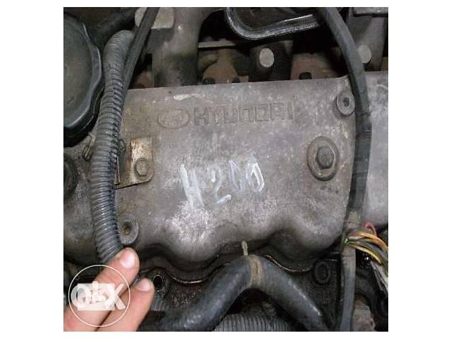 бу Двигатель Hyundai H 200 2.5TD в Новой Каховке