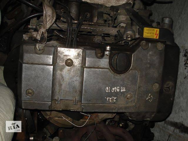 бу Двигатель Mercedes 124 1993, Мерседес 124 в Киеве