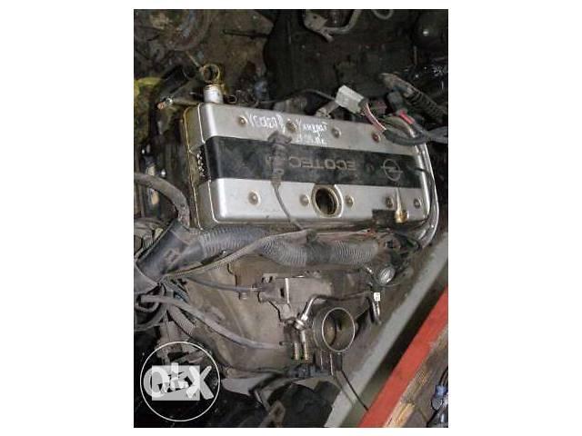 продам двигатель на Opel Vectra B бу в Новой Каховке