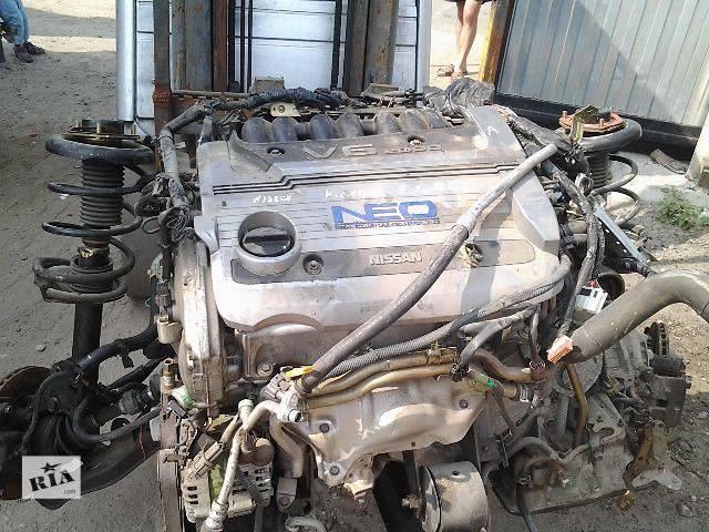продам Двигатель Nissan Maxima VQ-20 1998-2005 год, 2.0 бензин, автомат. бу в Киеве