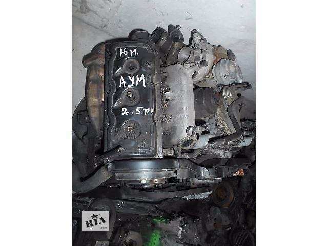 продам Двигун для Audi A6 2001, 2.5 tdi, AYM бу в Львове