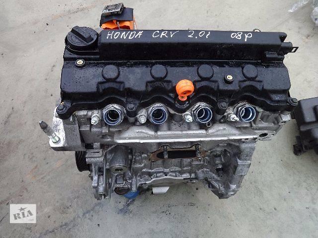 Двигатель для Honda Accord/CR-V, 2.0i, 2009- объявление о продаже  в Львове
