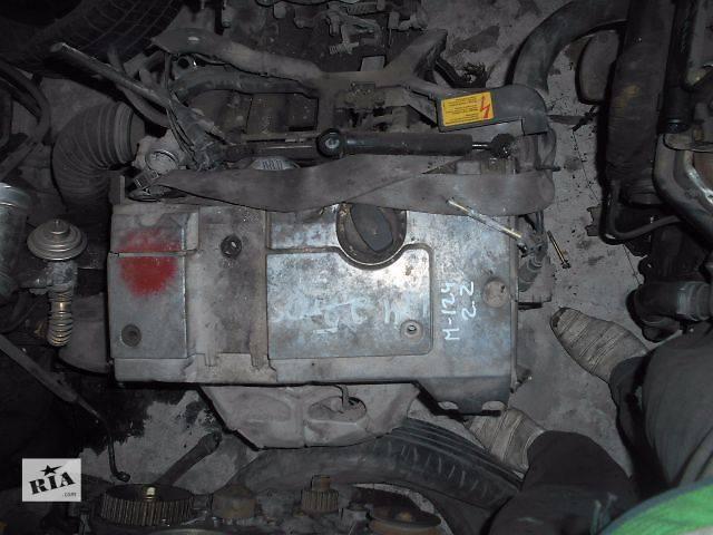 бу Двигатель для Mercedes 124, 2.2 и в Львове