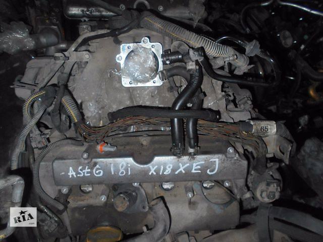 Двигун для Opel Astra G, 1.8і, X18XEJ- объявление о продаже  в Львове