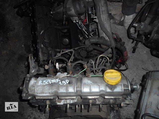 купить бу Двигун для Renault Scenic 1998, 1.9d в Львове