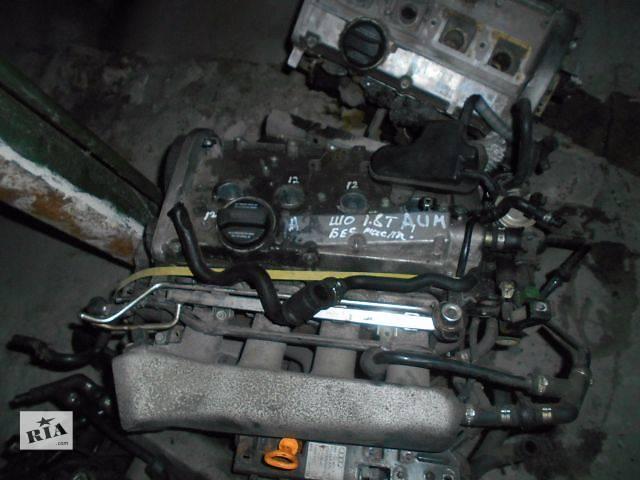 Двигатель для Skoda Octavia, 1.8t, 2004, AUM- объявление о продаже  в Львове