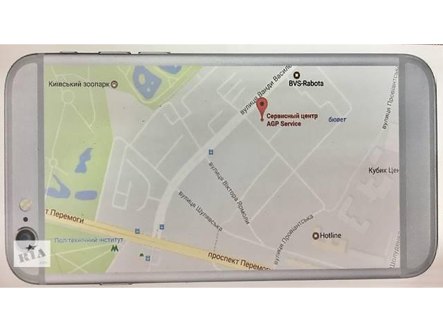 продам Диагностика, ремонт и настройка техники Apple бу в Киеве