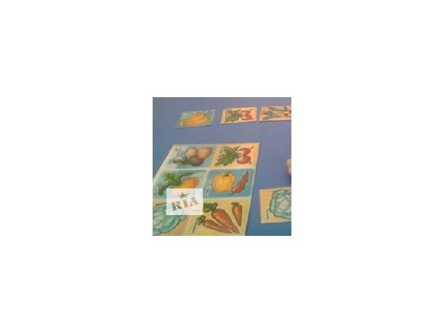 купить бу Дидактическая игра-лото-Овощи-Фрукты-Одежда-Мебель в Никополе