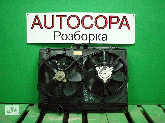 Диффузор для легкового авто Mitsubishi Outlander 2.0- объявление о продаже  в Львове