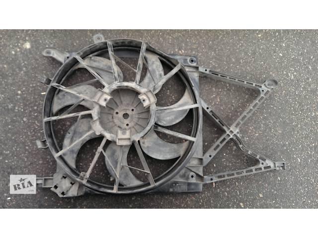 бу Диффузор крыльчатка вентилятора Opel Astra G Zafira A 1.4 1.6 1.8 в Харькове