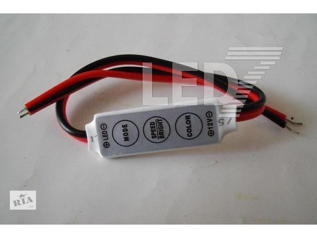 Регулятор яркости светодиодной ленты 113