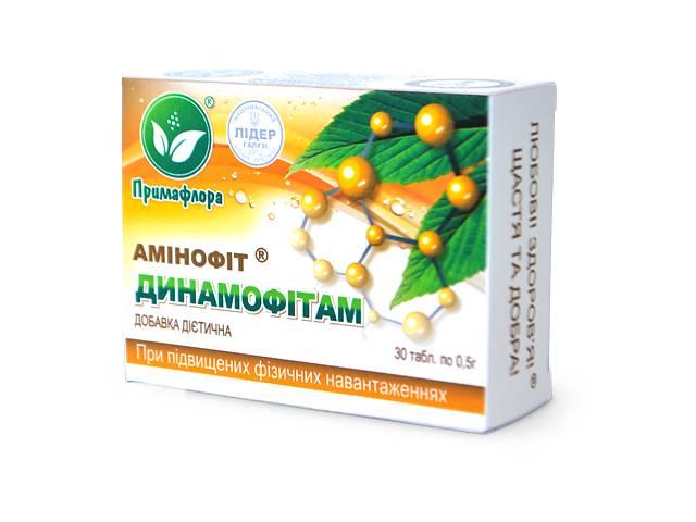 Динамофитам-Аминофит при повышенных Физических нагрузках- объявление о продаже   в Украине