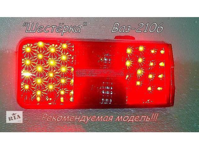 купить бу Диодные задние фонари на ВАЗ 2106 №2001D тонированные. в Запорожье