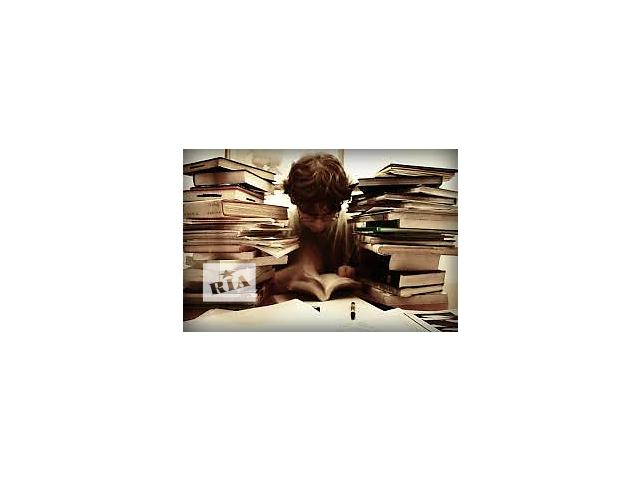 Дипломные работы курсовые работы отчеты рефераты статьи срочно  продам Дипломные работы курсовые работы отчеты рефераты статьи срочно и дешево бу