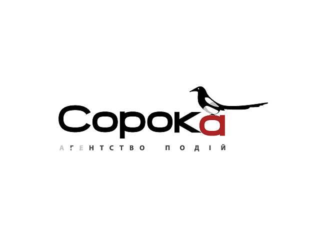 продам Директ-маркетинг почтовая и электронная рассылка от Агентства СОРОКА бу  в Украине