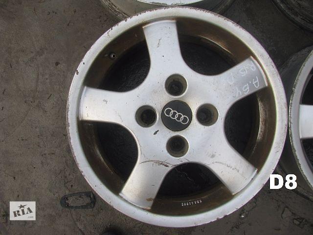 бу диск для Audi B4, 1994, R15, в Львове