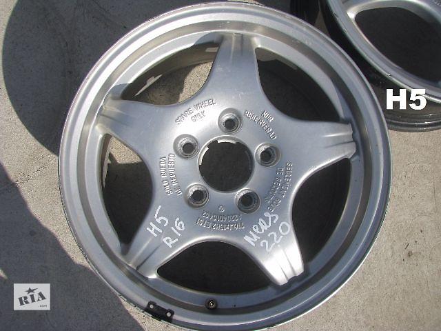 купить бу диск литой для Mercedes S-Class 2003 R16 в Львове
