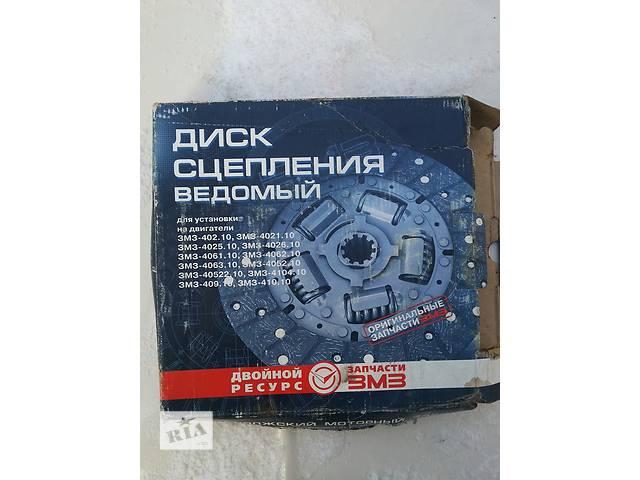 продам диск сцепления ГАЗ 2410 3102 (широкий ) (змз 402) бу в Киеве