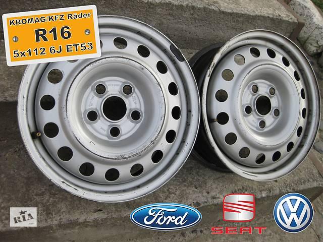 купить бу Диски R16 5х112 6J ET53 для Ford Galaxy,Seat Alhambra,VW Sharan/T4 2шт в Львове