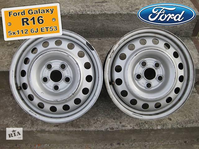 продам Диски R16 для Ford Galaxy 2шт бу в Львове