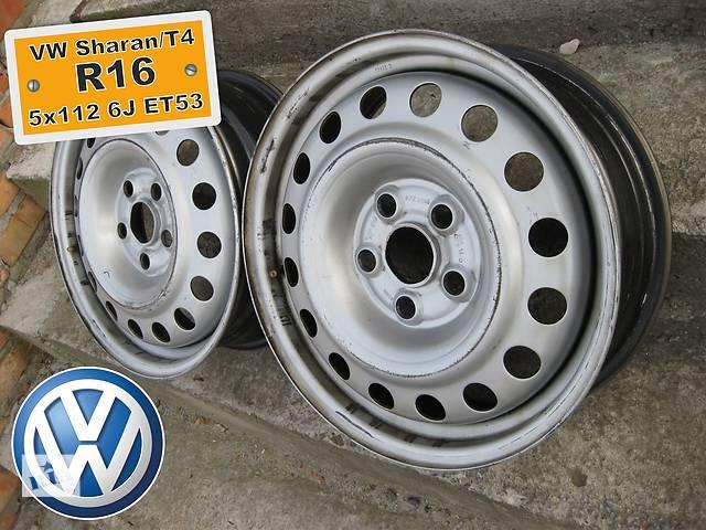 бу Диски R16 для VW Sharan 2шт в Львове