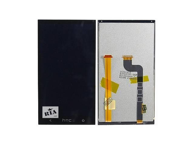 Дисплей HTC Desire 601 с тачскрином в сборе- объявление о продаже  в Бердичеве