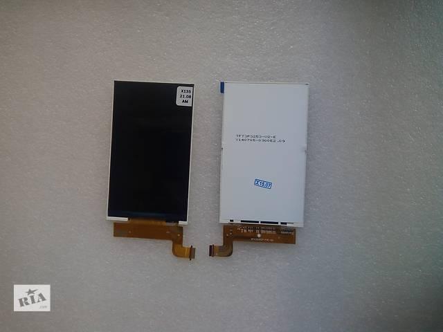Дисплей LG X130/X135/X145/X147 L60/L60i- объявление о продаже  в Балаклее