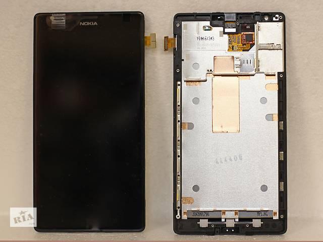 Дисплей Nokia 1520 Lumia с тачскрином+ рамка- объявление о продаже  в Бердичеве