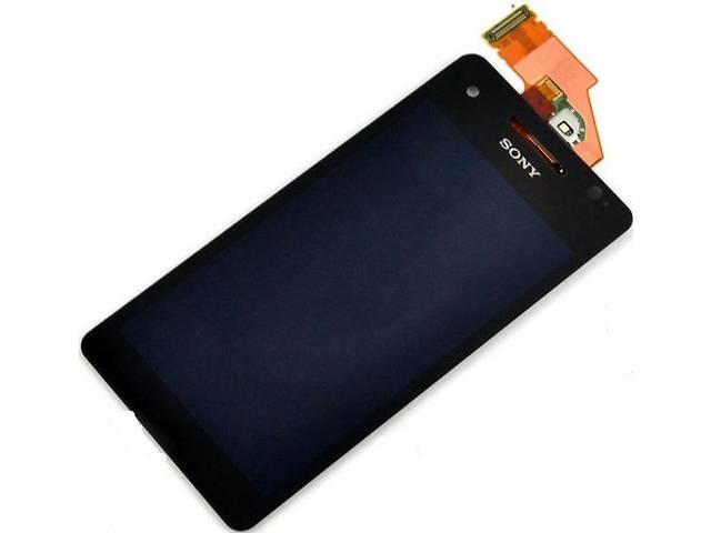 Дисплейный модуль Sony Xperia V LT25i, с рамкой, цвет черный- объявление о продаже  в Бердичеве