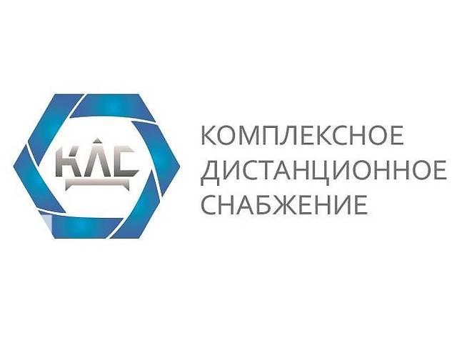 купить бу Дистанционный Отдел Снабжения  в Украине