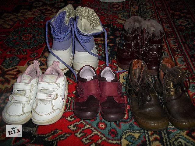 купить бу Детская обувка для девочки 21-22розмір в Львове