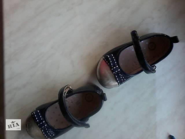 бу Детская ортопедическая обувь.г.20.Туфли.Туфли. в Львове