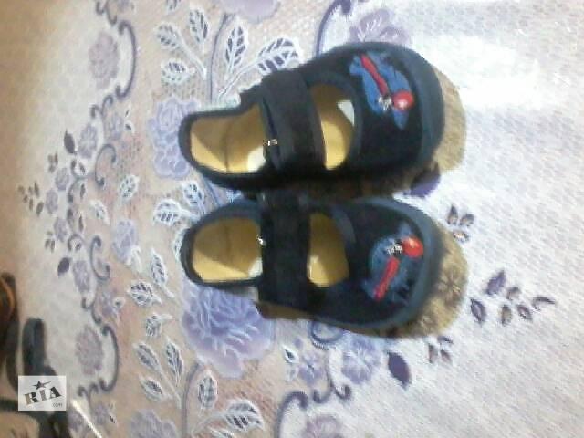 продам Детская обувь бу в Вараше (Кузнецовск)