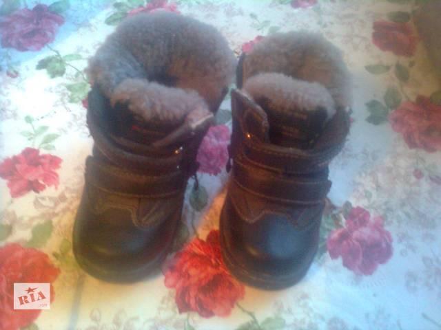 Детские ботинки зимние- объявление о продаже  в Сваляве