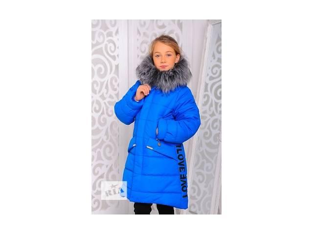 купить бу Детские куртки от производителя.Лучшие цены,качество проверенное в Одессе