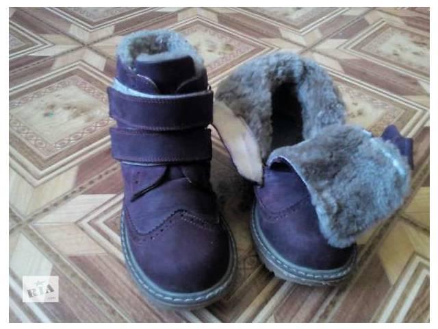 купить бу Детские зимние ботинки в Киеве
