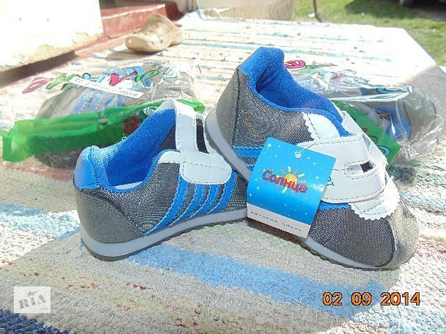 купить бу Дитячі кросівки 14 см 21 новий в Кельменцах