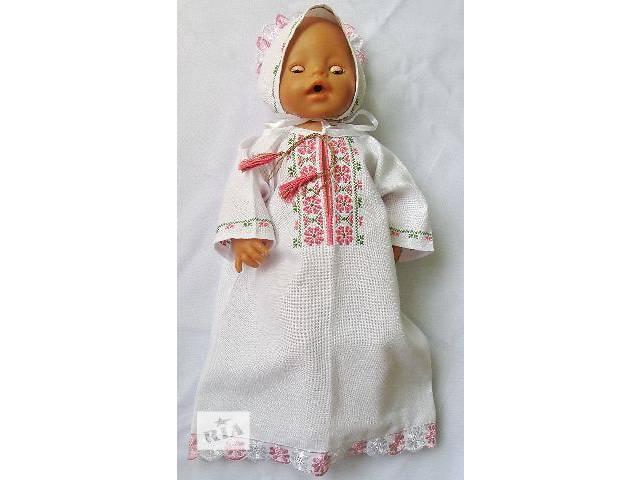 купить бу Детские подарочные наборы для малышей новый в Ивано-Франковске