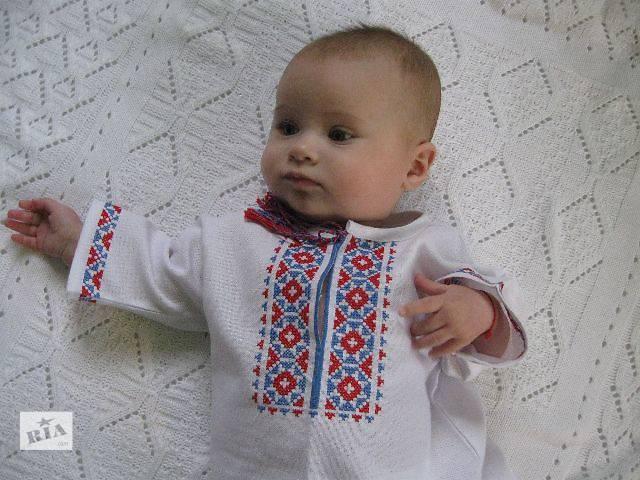 продам Детские рубашки для малышей новый бу в Ивано-Франковске
