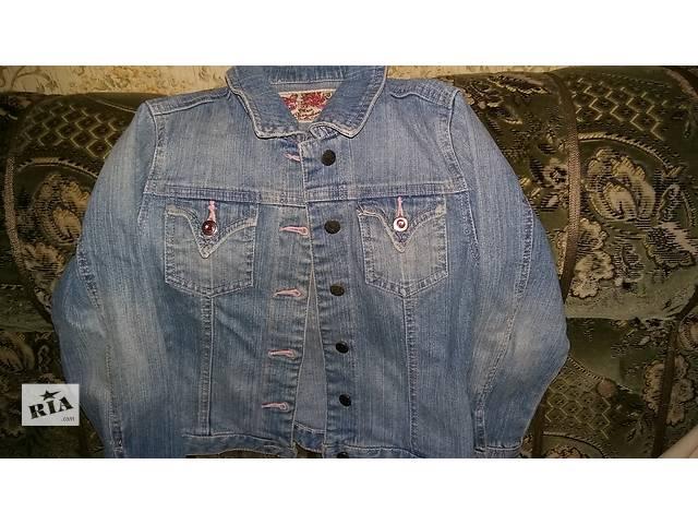Детская одежда для мальчиков и девочек недорого- объявление о продаже  в Кривом Роге