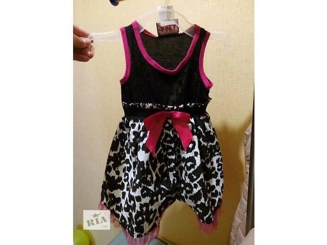 купить бу Детская одежда в Киеве