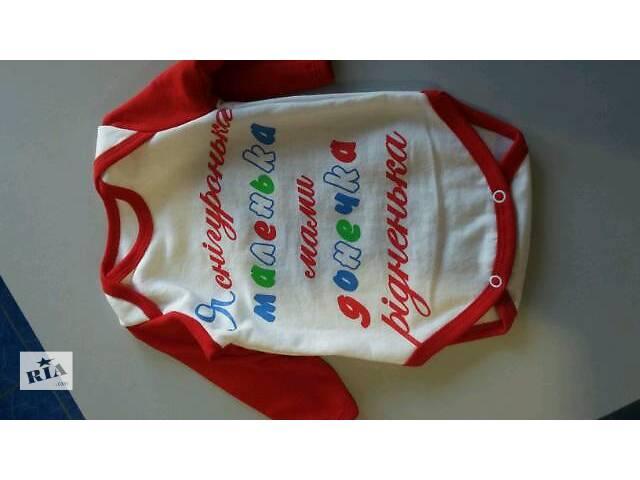 бу Детская одежда в Иршаве